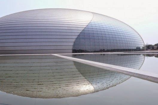 Aaa asie architecture actualites mai 2015 for Architecture chinoise