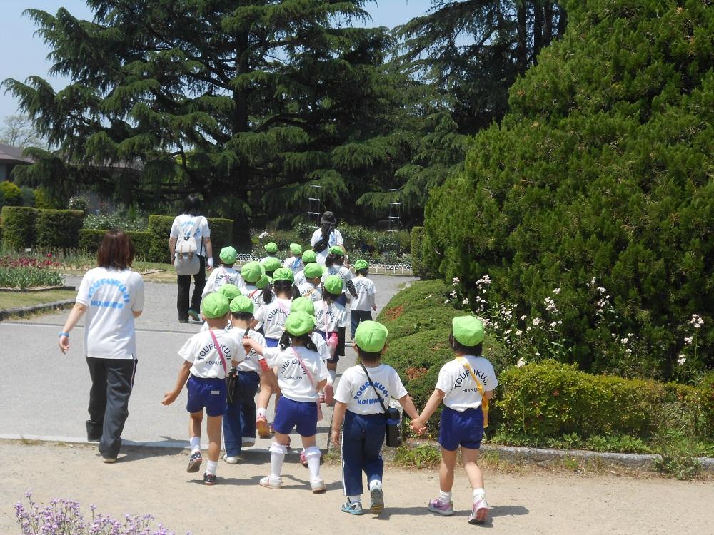 Japan in july et autres saisons kyoto promenade au for Jardin kyoto