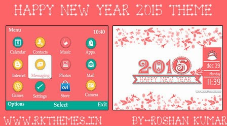 download christmas themes for nokia c3