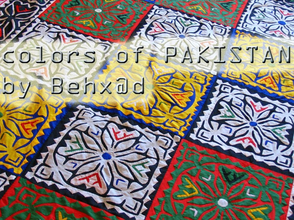 colors of PAKISTAN