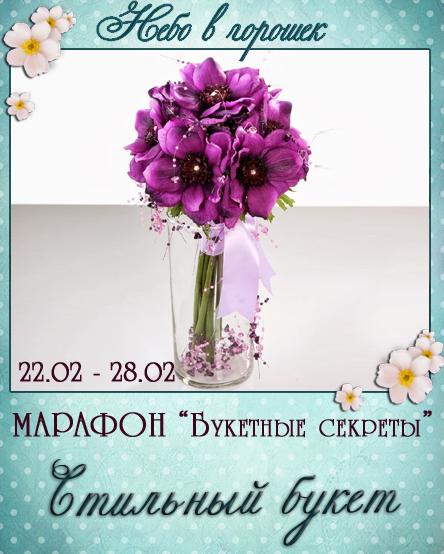 http://nebovgoroshek.blogspot.ru/2014/02/3.html