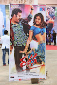 Rabhasa Posters and Wallpapers-thumbnail-20