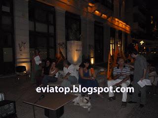 http://4.bp.blogspot.com/-2lfKOjNCnq8/UfNmZKHccsI/AAAAAAAKrVk/xKopFsaibhE/s1600/tromaktiko5187.jpg