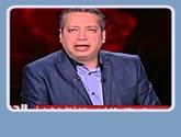 - برنامج الحياة اليوم مع تامر أمين - حلقة يوم الجمعة 5-2-2016