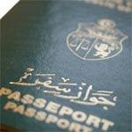 Passeport tunisien