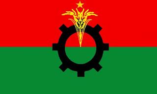 """কানাইঘাটে বিএনপি""""র ১৬ নেতাকর্মীর বিরুদ্ধে চার্জশীট দাখিল"""