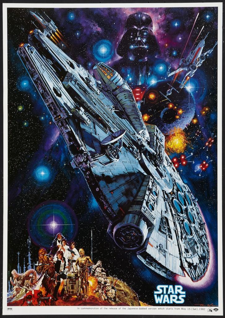 Star wars movie posters original