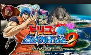 How to Download and Install Toriko: Gourmet Survival 2 Full Pc Game – Version 2015 – Direct Links – Torrent Link – Multi Links – Working 100% .