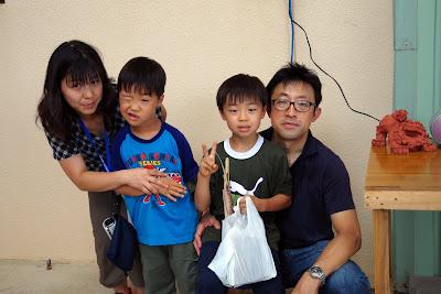 沖縄旅行 体験/観光 サトウキビ 黒糖 夏休み宿題/自由研究