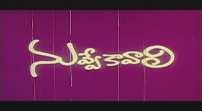 Nuvve Kavali (2000) telugu DVDrip mediafire movie screenshots