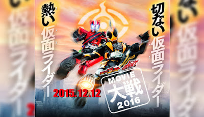 Kamen Rider X Kamen Rider Ghost & Drive Movie Wars 2016