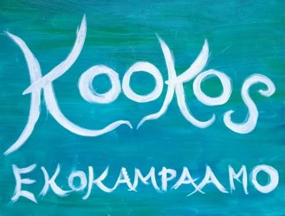 Ekokampaamo Kookos