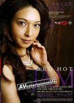 Watch Red Hot Jam Vol.2- Yuki Tsukamoto, Rin Satomi