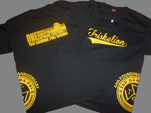 Triskelion 44th founding anniversary fraternity shirt for Frat pocket t shirts