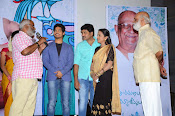 Kundanapu Bomma first look launch event-thumbnail-6