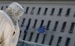 """""""Παράνομα τα μέτρα λιτότητας που επιβλήθηκαν στην Ελλάδα"""""""