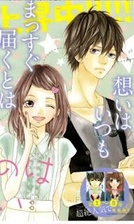 http://saltykissesshojoscanmanga1.blogspot.it/p/mune-ga-naru-no-wa-kimi-no-sei.html