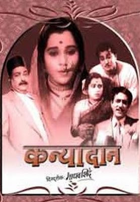 Kanyadaan 1968 Marathi Movie Watch Online