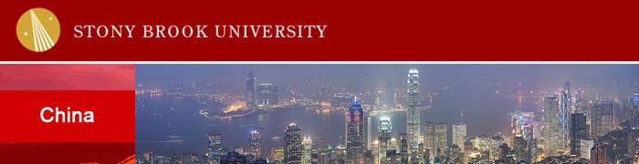 Study Abroad Blog: Hong Kong