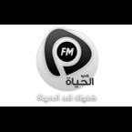 Alhaya Fm live Radio station from Cairo راديو الحياة اف ام من مصر القاهرة