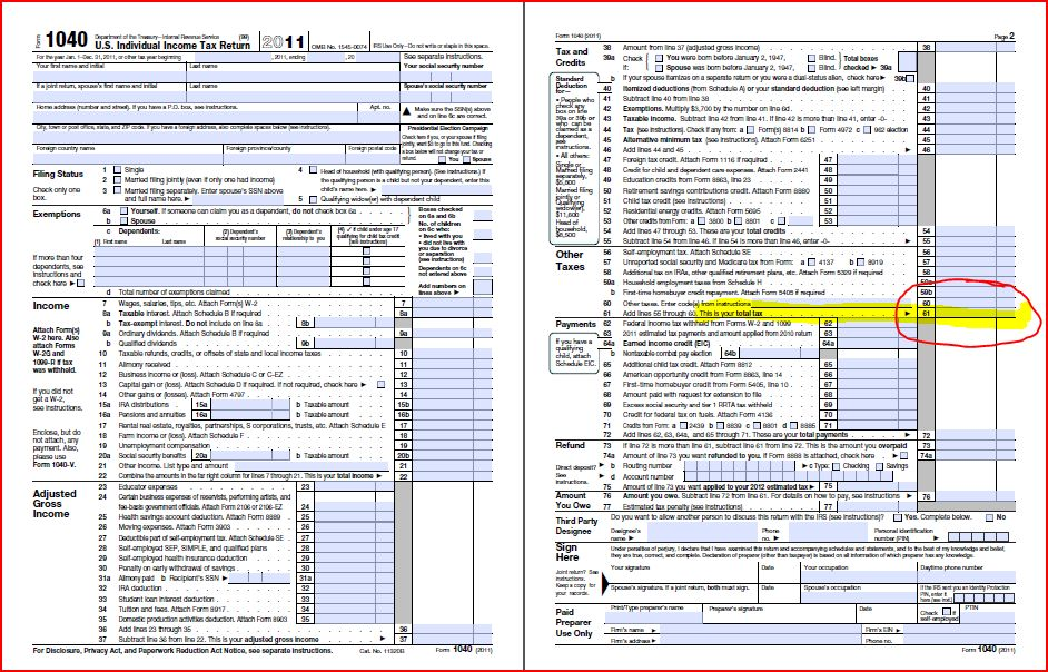 2013 1040ez form bing images for 1040 line 28 tax table