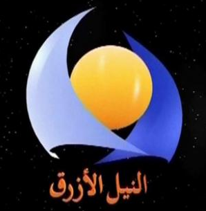 Blue Nile TV – Sudan
