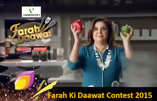 http://itv55.blogspot.com/2015/06/farah-ki-daawat-7th-june-2015-full.html