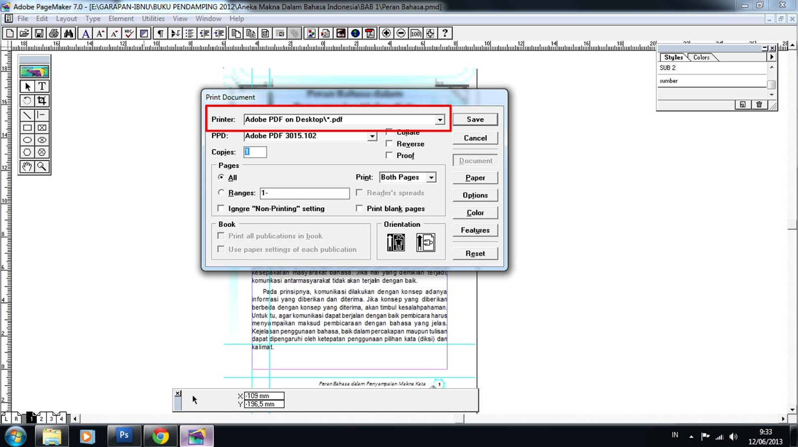 convert a pagemaker file to pdf