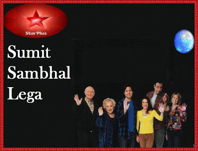 'Sumit Sambhal Lega' StarPlus Upcoming Tv Show Wiki Story | Promo | Timing | Star-Cast