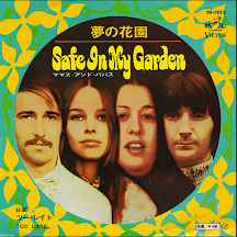 """Safe In My Garden"""