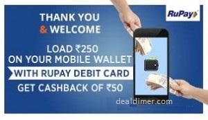 rupay-debit-cards-mobikwik-wallet-rs-50-cashback.jpg