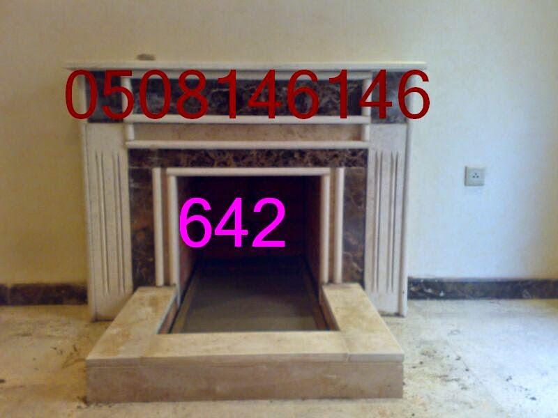 ديكورات مشبات 642.jpg