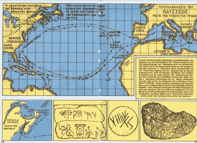Το πραγματικό ταξίδι του Οδυσσέα και γιατί μας το έκρυψαν (pics)