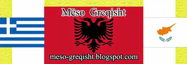 Meso Greqisht