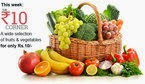 A Wide Range of Fruits and Vegetables for Rs.10 at Bigbasket: Buytoearn