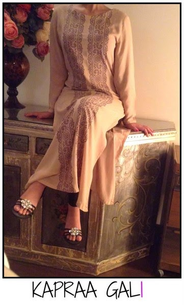 Anum Jang Launched Kapra Gali Eid Collection 2014