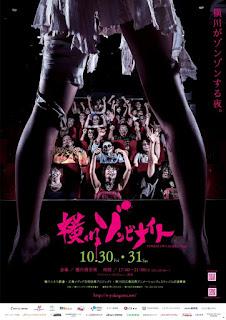 広島の観光、イベント、お祭り ...