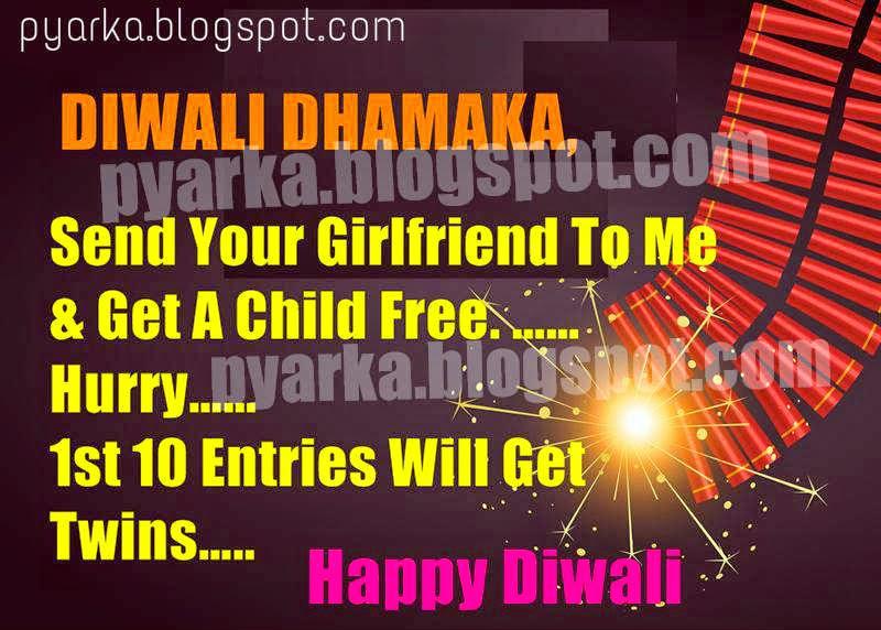 Diwali jokes funny sms shayari quotes whatsapp fb status deepavali fun