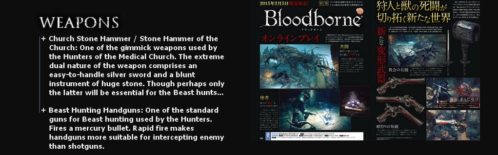 Bloodborne Summary