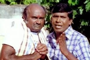 Gounder Veettu Mappillai Full Comedy | Prabhu | Roja | Jayaram | Vadivelu