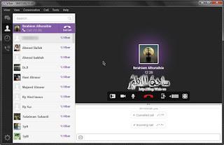 ♣♣ Viber ♣♣ ♣♣,2013 Viber-16.jpg