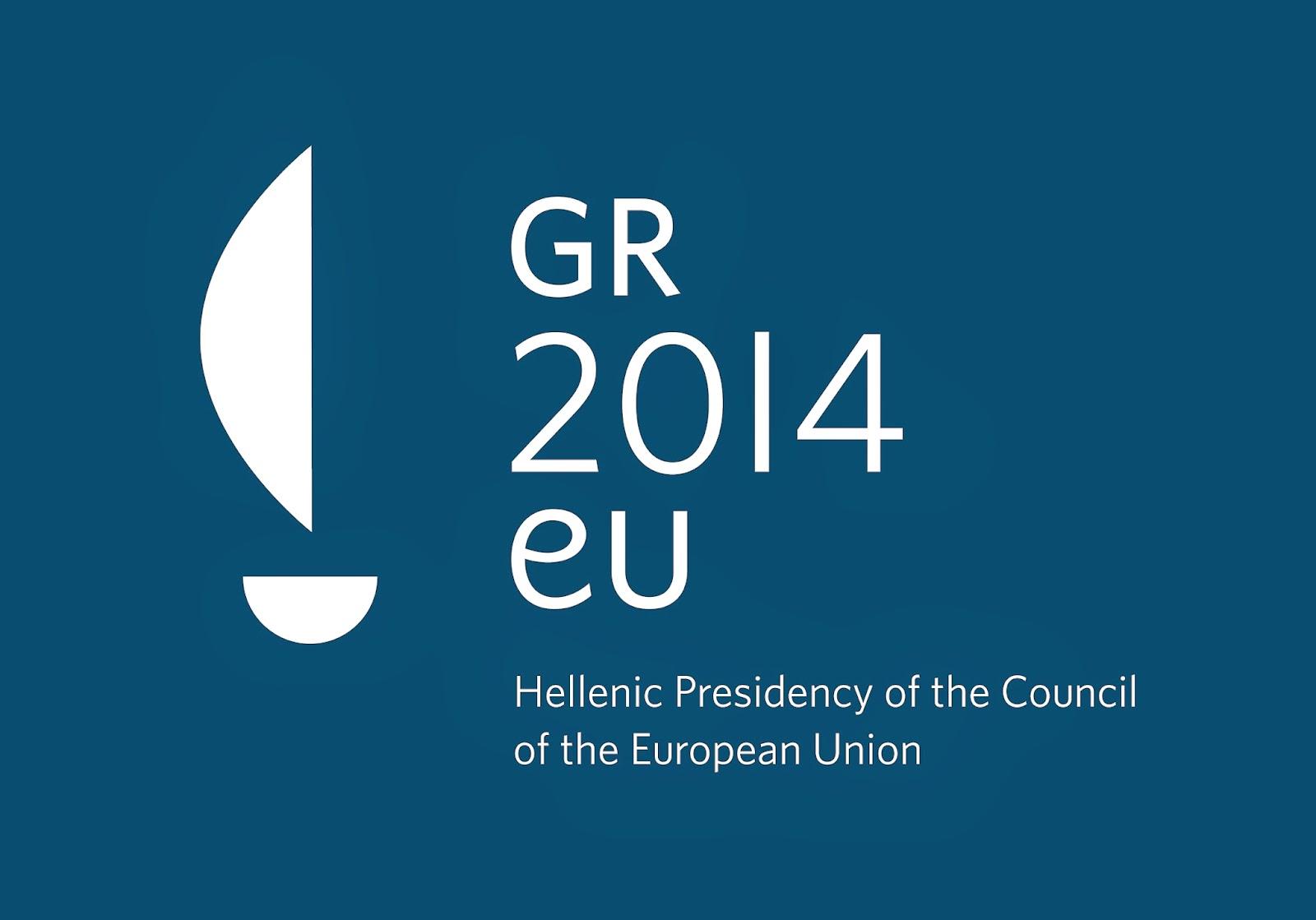 Presidencia Griega del Consejo de la Unión Europea
