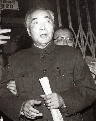 钦本立(1918年-1991年4月15日)1989年在上海……