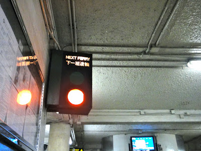 Traffic Light for the Ferry in Hong Kong