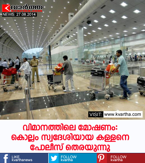 Police search for youth, who theft from plane, Kollam, Chennai, Natives,