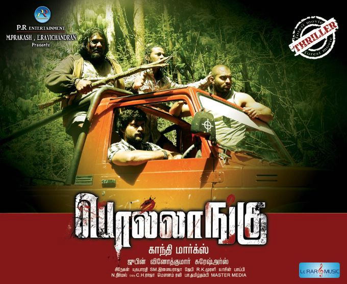 Tamil Dubbed Leader Movies Free Download