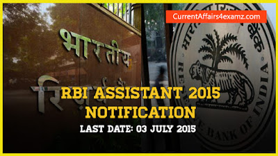 RBI Assistant 2015 Notification
