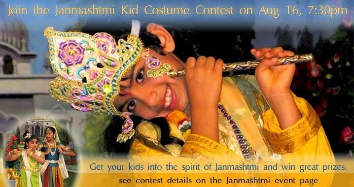 Biggest Krishna Janmashtami 2014 in America at Radha Madhav Dham Austin
