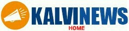 Kalvinews - கல்விநியூஸ்