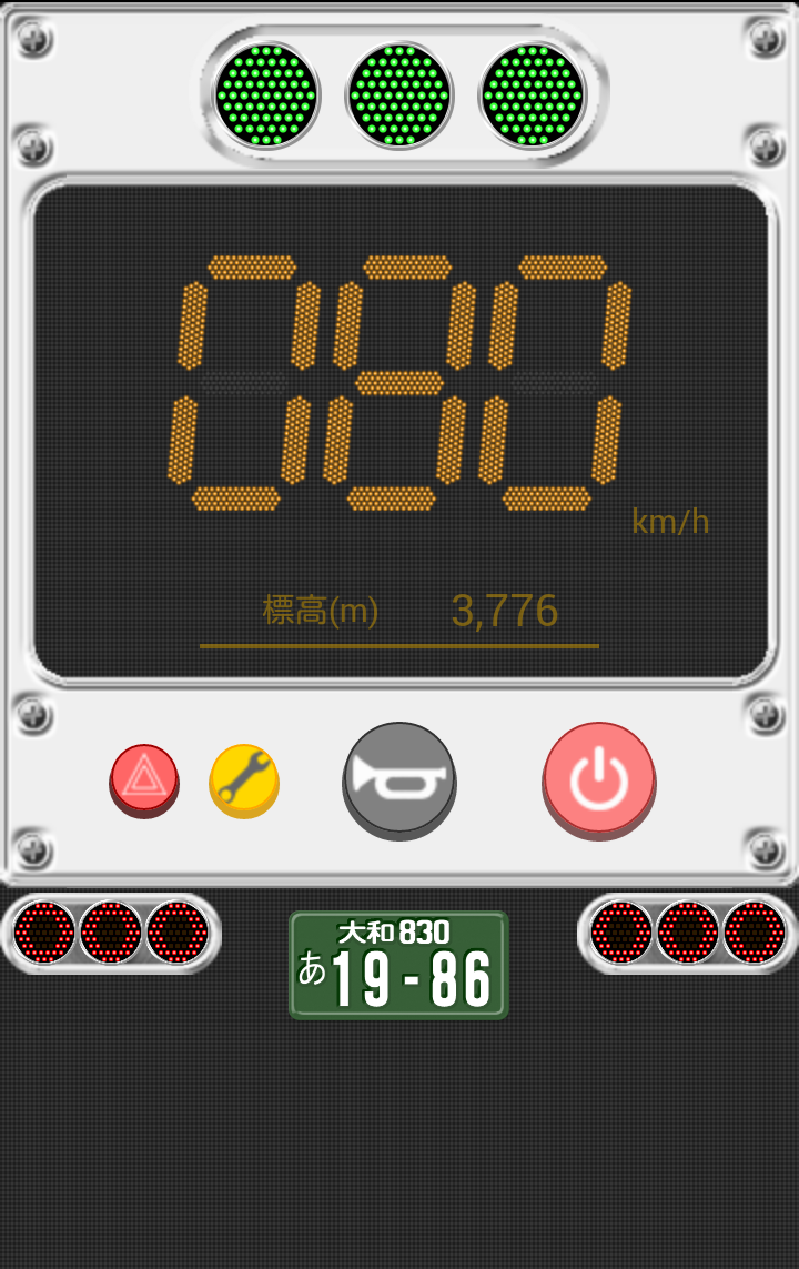 トラック野郎御用達アプリ「トラック八郎」